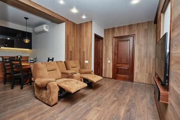 3-комн. квартира, 90 кв.м. на 5 человек, улица Чингиза Айтматова, 11, Казань - Фотография 1