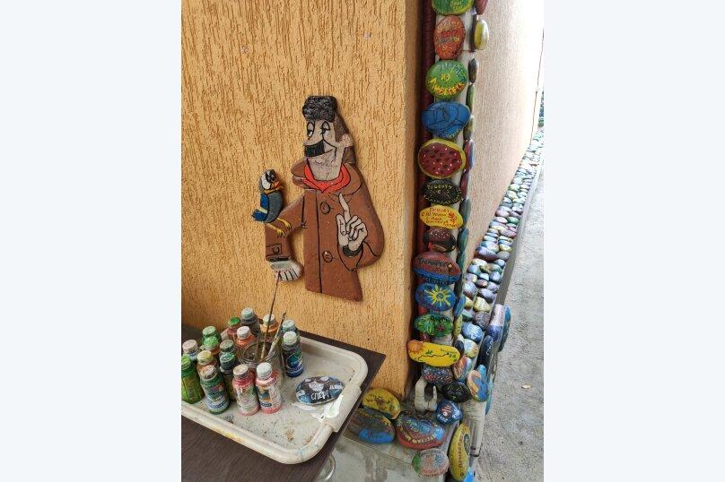 """Гостевой дом """"Ариетта"""", Апрельская улица, 10А на 14 комнат - Фотография 124"""