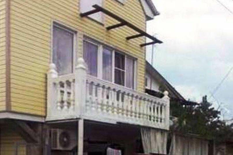Дом под ключ, 80 кв.м. на 6 человек, 2 спальни, Торговая, 100 Г, Головинка - Фотография 14