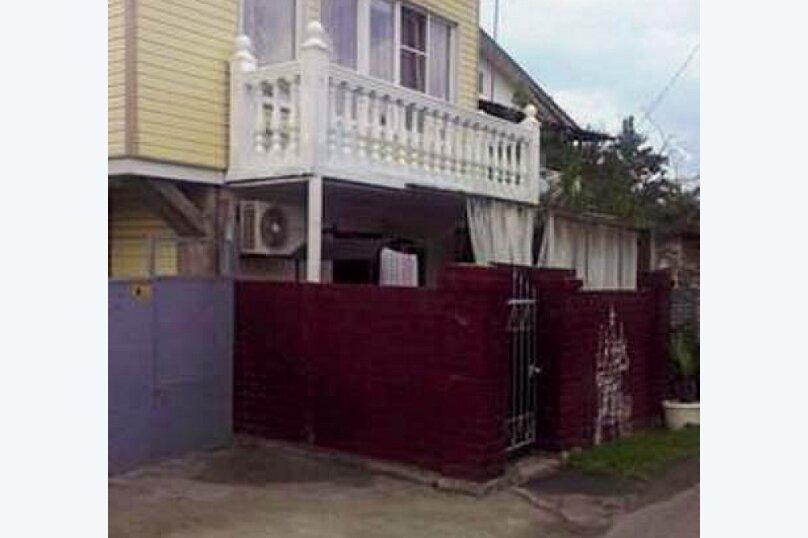 Дом под ключ, 80 кв.м. на 6 человек, 2 спальни, Торговая, 100 Г, Головинка - Фотография 16