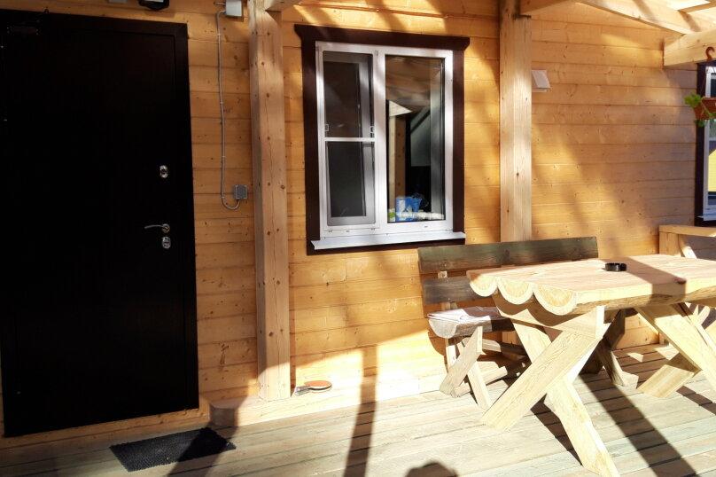 Дом Лесной, 70 кв.м. на 5 человек, 2 спальни, Западная улица, 1, деревня Рауталахти - Фотография 30
