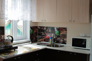 """Гостиница """"У Натальи"""", улица Гоголя, 34 на 1 комнату - Фотография 1"""