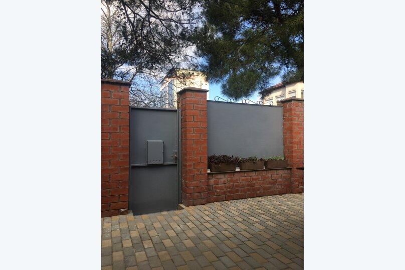 Дом под ключ, 27 кв.м. на 2 человека, 1 спальня, Пионерская улица, 22, Геленджик - Фотография 2