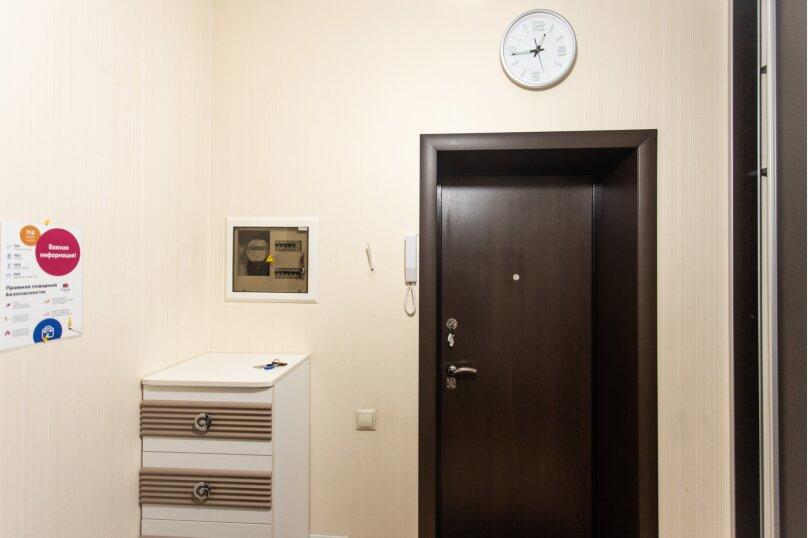 2-комн. квартира, 57 кв.м. на 4 человека, улица Республики, 58, Тюмень - Фотография 20