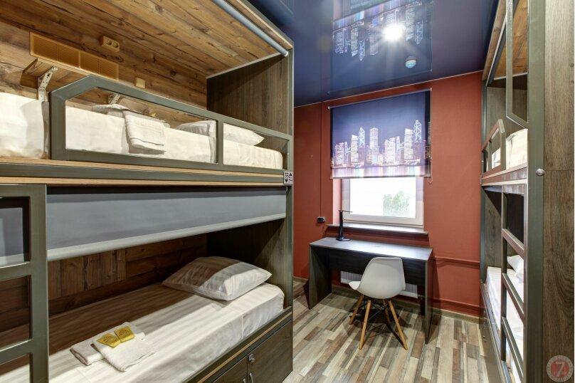 Хостел Братиславская 7 этаж, Братиславская улица, 6 на 17 номеров - Фотография 30