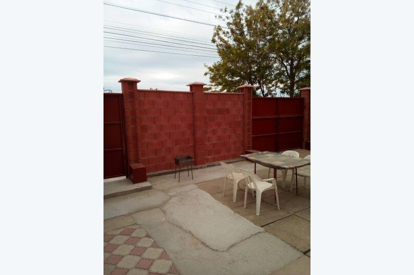 Дом, 78 кв.м. на 4 человека, 3 спальни, улица Даши Севастопольской, 9, Севастополь - Фотография 12
