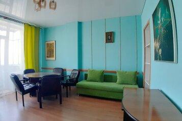 3-комн. квартира, 75 кв.м. на 4 человека, Красная улица, 48, Челябинск - Фотография 1