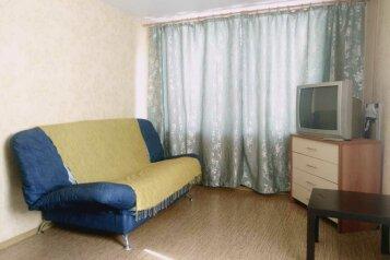 1-комн. квартира, 33 кв.м. на 3 человека, улица Свободы, 73, Самара - Фотография 1