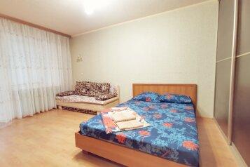 1-комн. квартира, 40 кв.м. на 3 человека, Вольская улица, 44, Промышленный район, Самара - Фотография 1