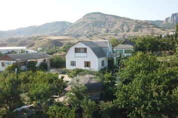 Дом, 250 кв.м. на 10 человек, 4 спальни, Школьная улица, 2а, Солнечная Долина - Фотография 1