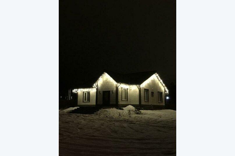 Дом, 130 кв.м. на 14 человек, 5 спален, Родниковая улица, 7, село Хюмпеля, Сортавала - Фотография 3