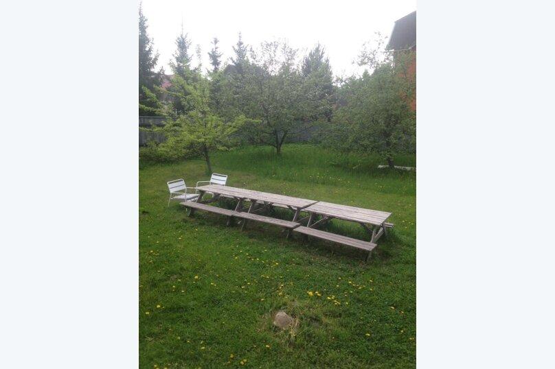 Коттедж, 420 кв.м. на 25 человек, 6 спален, Молодёжная улица, 10, Дедовск - Фотография 17