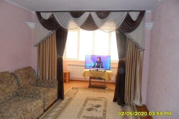 2-комн. квартира, 68 кв.м. на 4 человека, Первомайская улица, 193, Ейск - Фотография 1