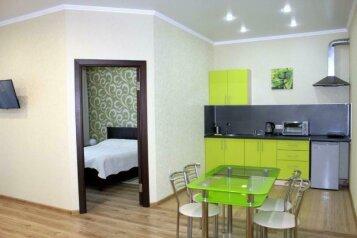 Мини-отель «В Сан-Марина» (Апартаменты с 1 спальней), улица Одоевского, 87 на 2 номера - Фотография 1