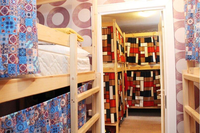 Койко-место в 4-х местном женском номере, улица Кондратюка, 9к2, Москва - Фотография 1