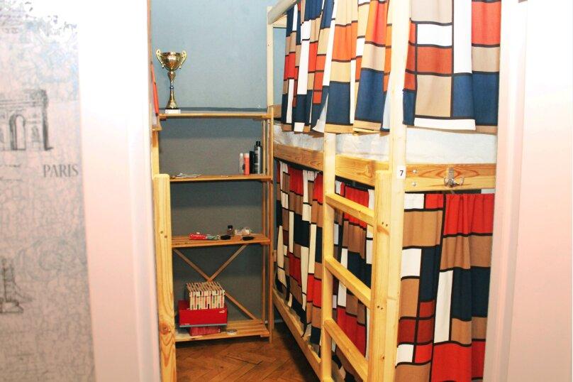 Койко-место в 4-х местном общем номере Эконом, улица Кондратюка, 9к2, Москва - Фотография 1