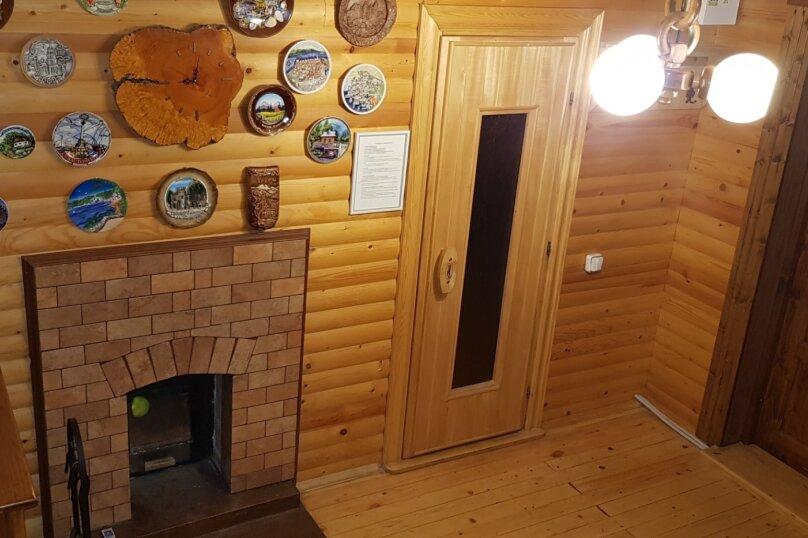 Дом, 90 кв.м. на 10 человек, 2 спальни, д. Алкатово, 46 а, Осташков - Фотография 36