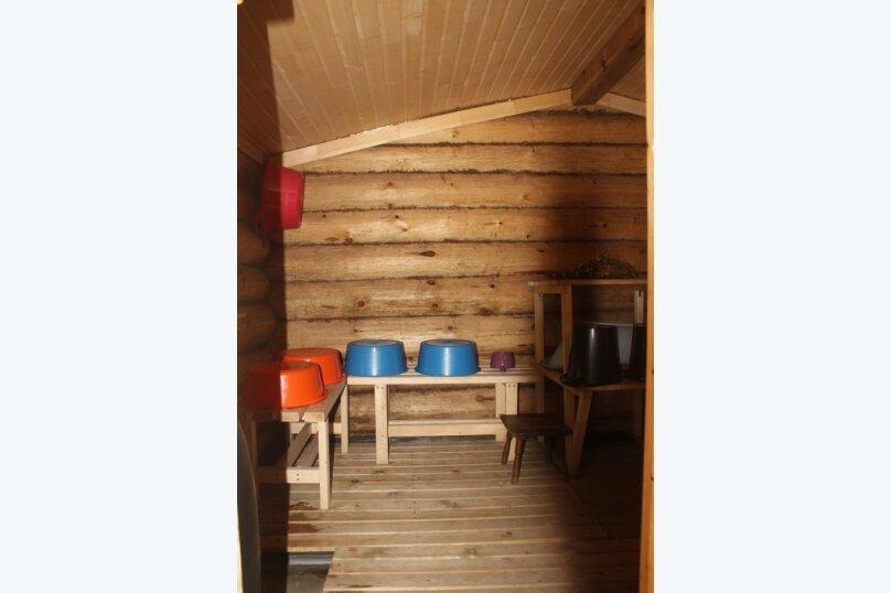 Коттедж, 36 кв.м. на 4 человека, 1 спальня, д. Мандера, Центральная, 10, Ильинский, Карелия - Фотография 10