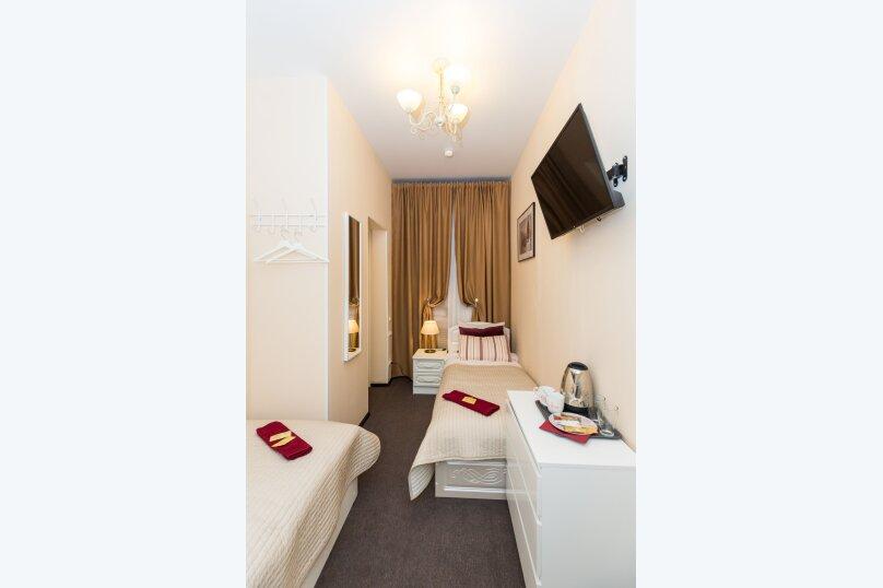 Двухместный номер с 2 кроватями и собственной ванной комнатой, Шпалерная улица, 39, Санкт-Петербург - Фотография 5