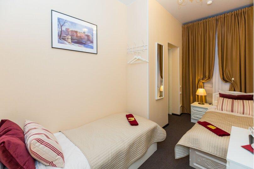 Двухместный номер с 2 кроватями и собственной ванной комнатой, Шпалерная улица, 39, Санкт-Петербург - Фотография 1