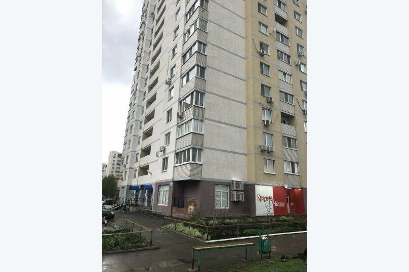 1-комн. квартира, 40 кв.м. на 4 человека, 1-й Топольчанский проезд, 2, Саратов - Фотография 21