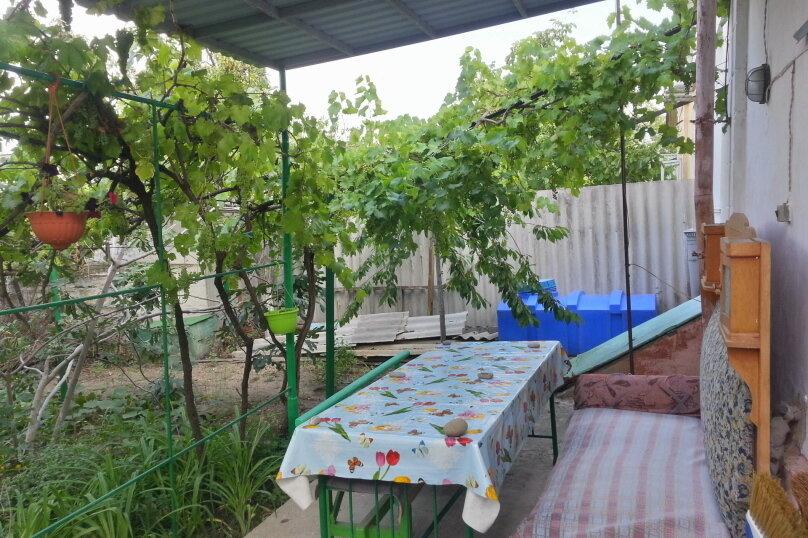 Уютный дом, 3 спальни, до 6 человек, 70 кв.м. на 6 человек, 3 спальни, Виноградная улица, 1, Судак - Фотография 11