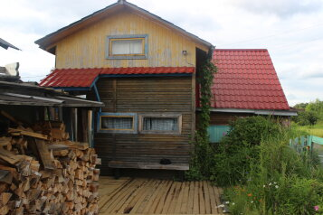 Дом, 41 кв.м. на 2 человека, 2 спальни, д. Пиндуши ул. Нижняя , б/н, Медвежьегорск - Фотография 1
