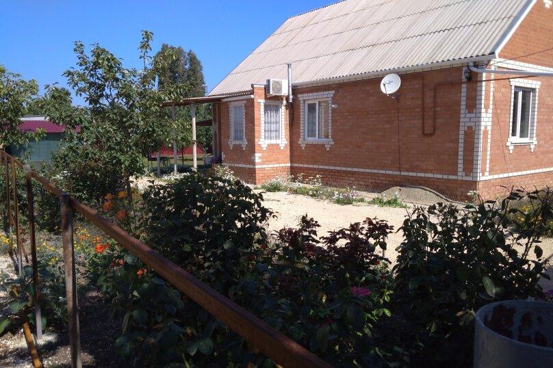 Дом, 105 кв.м. на 5 человек, 3 спальни, улица Ленина, 184, Должанская - Фотография 13