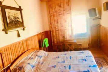 """Гостиница """"На Пироговской 12"""", Пироговская, 12 на 3 комнаты - Фотография 1"""