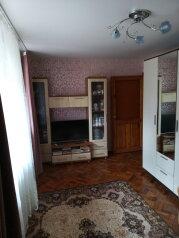 2-комн. квартира, 58 кв.м. на 4 человека, улица Гагарина, 31, Евпатория - Фотография 1