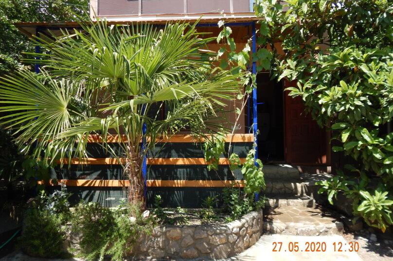 Дом в тихом месте, 25 кв.м. на 4 человека, 1 спальня, улица Щепкина, 1, Алупка - Фотография 11
