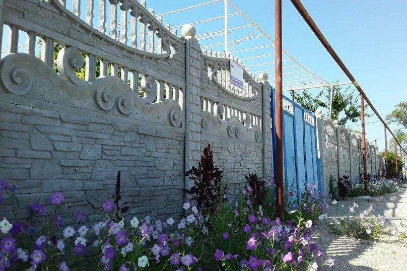 Дом, 110 кв.м. на 5 человек, 2 спальни, Прилиманная улица, 4а, Должанская - Фотография 10