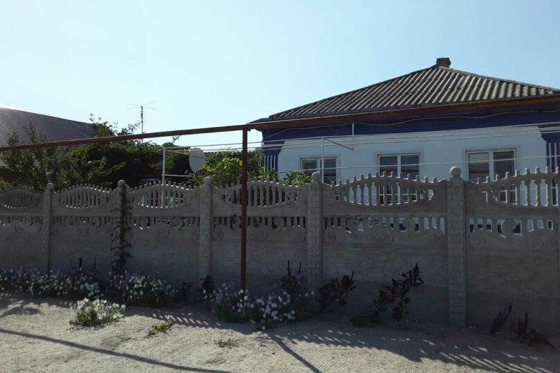 Дом, 110 кв.м. на 5 человек, 2 спальни, Прилиманная улица, 4а, Должанская - Фотография 12