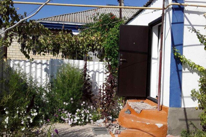 Дом, 110 кв.м. на 5 человек, 2 спальни, Прилиманная улица, 4а, Должанская - Фотография 20
