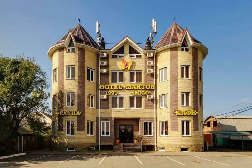 """Гостиница """"Мартон Амиго"""", Российская улица, 61 на 27 номеров - Фотография 1"""