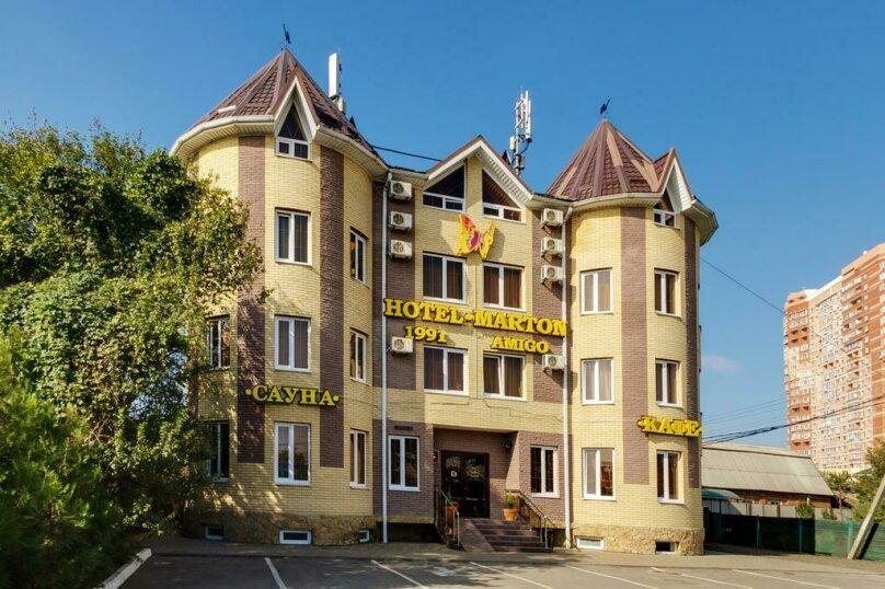 """Гостиница """"Мартон Амиго"""", Российская улица, 61 на 27 номеров - Фотография 35"""