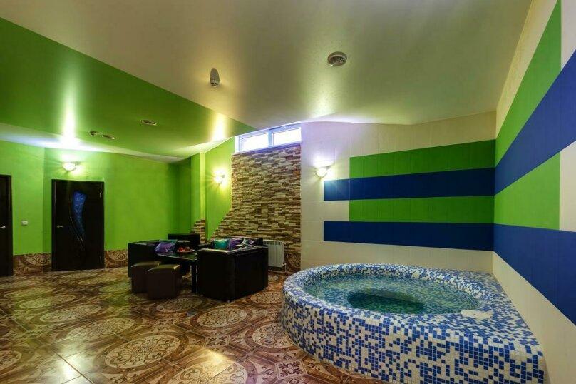 """Отель """"Marton Severnaya"""", Северная улица, 91 на 48 номеров - Фотография 15"""