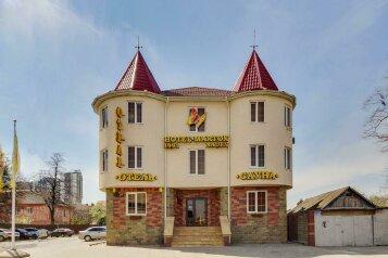 """Отель """"Мартон Баден"""", Индустриальная улица, 9 на 30 номеров - Фотография 1"""