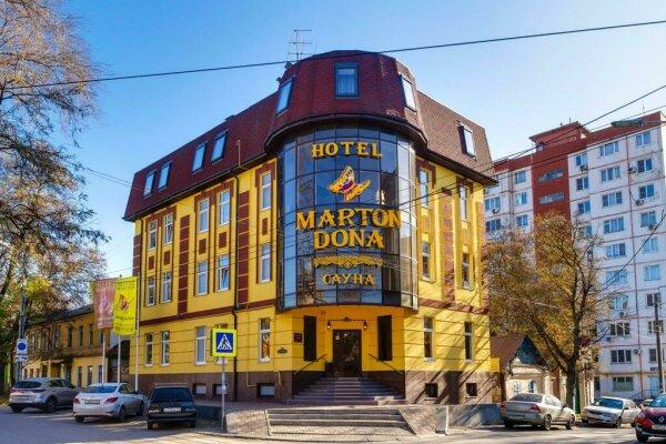 Отель Мартон Дона