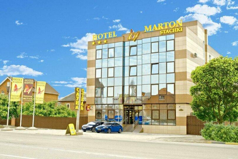 Отель MARTON Стачки, проспект Стачки, 107 на 52 номера - Фотография 30