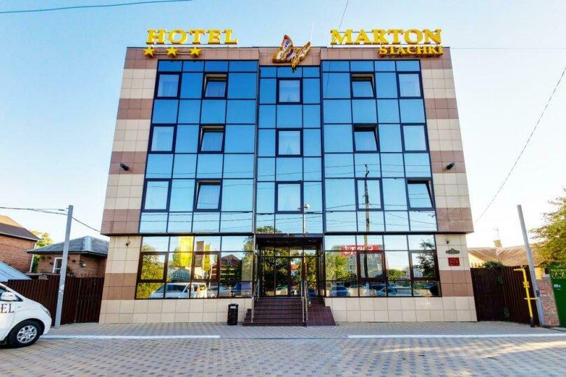 Отель MARTON Стачки, проспект Стачки, 107 на 52 номера - Фотография 1
