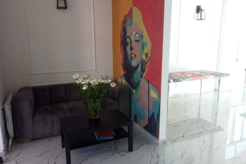 Отель MARTON Сказка, улица Красных Зорь, 117 на 17 номеров - Фотография 11
