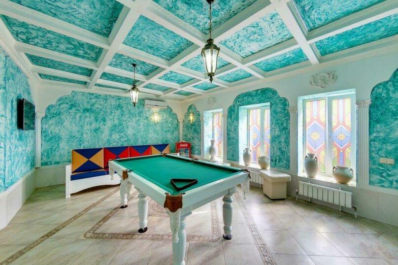 Отель MARTON Сказка, улица Красных Зорь, 117 на 17 номеров - Фотография 26