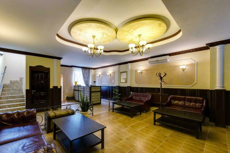 Отель MARTON Сказка, улица Красных Зорь, 117 на 17 номеров - Фотография 28