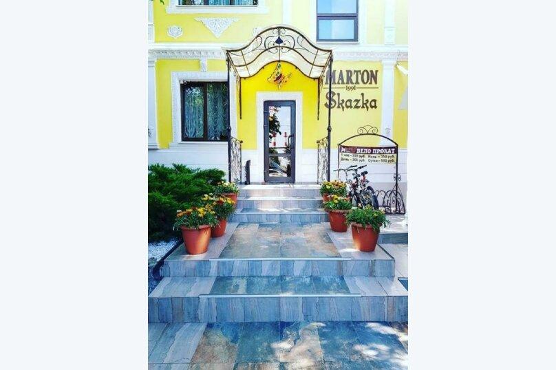 Отель MARTON Сказка, улица Красных Зорь, 117 на 17 номеров - Фотография 41
