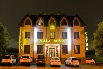 """Отель """"Villa Rossa"""", проспект Ленина, 237/38 на 24 номера - Фотография 1"""