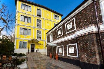 Отель MARTON Сказка, улица Красных Зорь, 117 на 17 номеров - Фотография 1