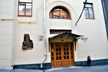 1-комн. квартира, 46 кв.м. на 3 человека, Газетный переулок, 13, метро Охотный Ряд, Москва - Фотография 1