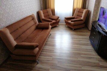 1-комн. квартира, 43 кв.м. на 3 человека, улица Крылова, 15к3, Анапа - Фотография 1