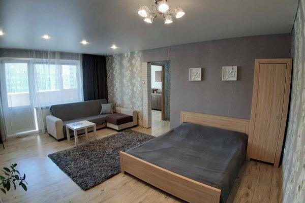 1-комн. квартира, 45 кв.м. на 3 человека